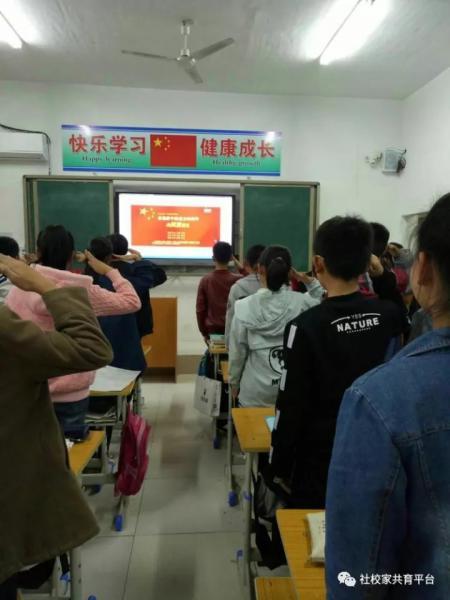 南召县城关二中