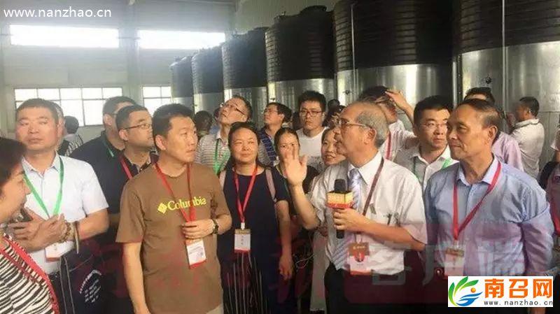 """2018中国酵素产业发展研讨会在南召举行"""""""