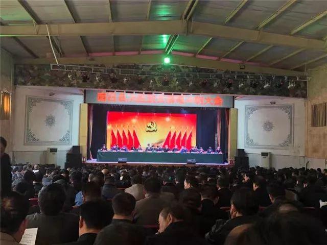 """南召县召开决胜脱贫摘帽冲刺大会"""""""